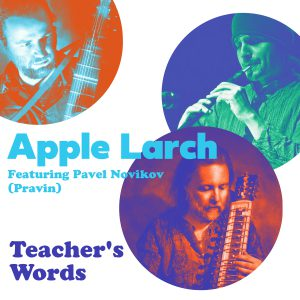 Apple Larch Teacher`s Words 2019